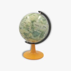 mars globus 70s space age vintage secoondhand gebraucht schweiz kurato